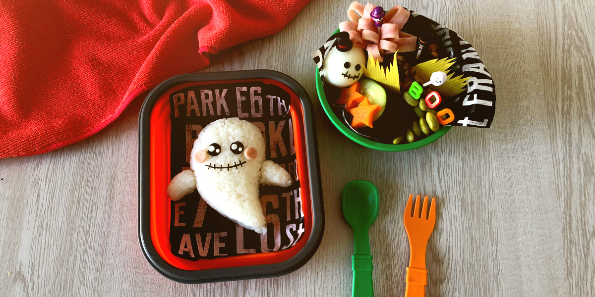 Brighter tips for an Easy-on-the-pocket Halloween bento